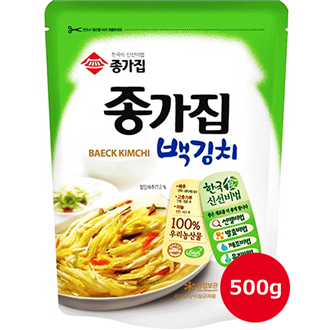 Nissin Demae Ramen chicken 100g