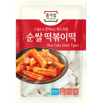 Daesang Curry Queen (Sweet), 180G