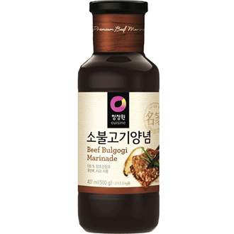Cj Bulgogi Marinade Sauce For Pork with Spicy Paprika Paste 295g