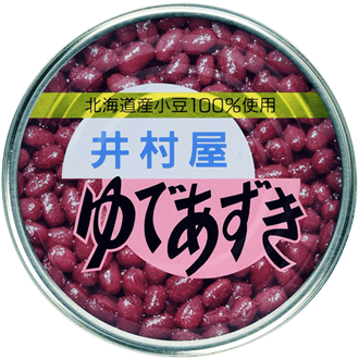 TOHATO Biino Salt Pea Snacks, 70g