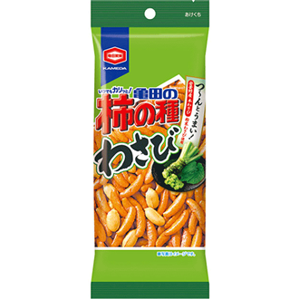 Kameda Kaki No Tane Wasabi Rice Cracker 68g