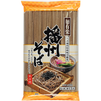 Nissin Demae Ramen Garlic chicken 100g