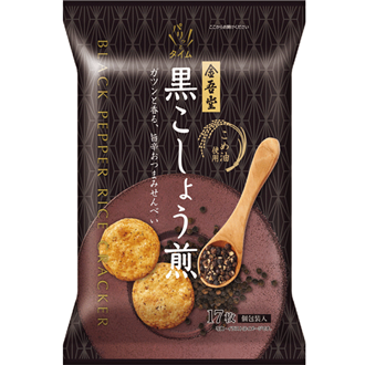 Kinggodo Kuro Kosho Senbei, Black pepper rice cracker 117g
