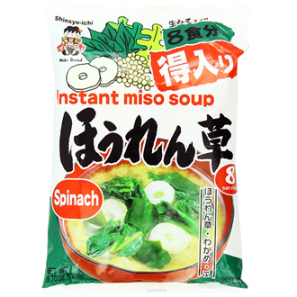 Miyasaka Instant Miso Soup with spinach 8×21.5g