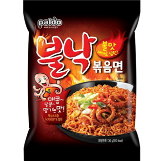 Samyang Hot Chicken Ramen (Carbo) 130g