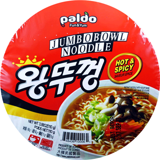 Nongshim Shin Red Ramyun SUPER SPICY Multipack 5×120g