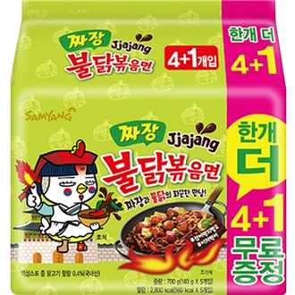 Samyang Hot Chicken Ramen (Jjajang) Multi pack 140g×5