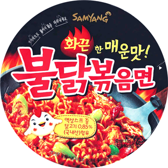 Samyang Hot Chicken Ramen (Carbo) Multipack 5×130g