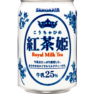 Sangaria Royal Milk Tea 275ml