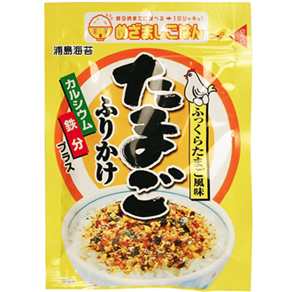 S&B Shichimi Togarashi Seven Spice Assorted Chili Powder 15g