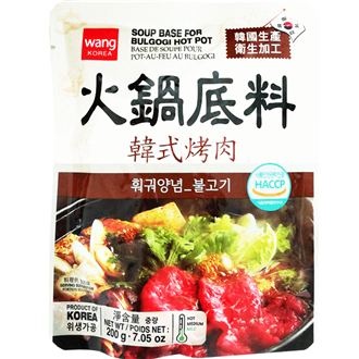 Hachi Tappuri Hashed Beef, 250G