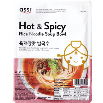 Nissin Demae Ramen curry 100g
