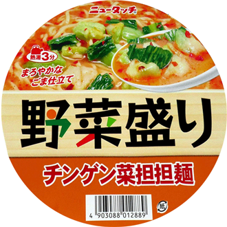 Nongshim Starch Vermicelli (Jabchae) -Cutted, 400G