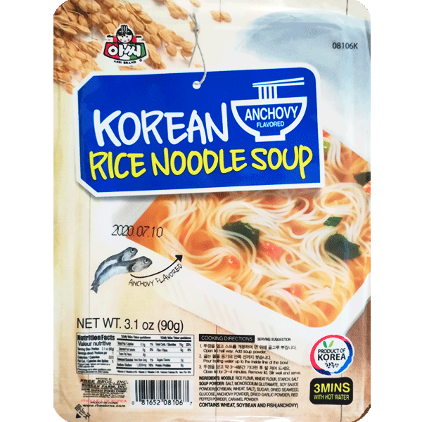 ASSI Rice Noodles in Cup Anchovies Flavor 90g