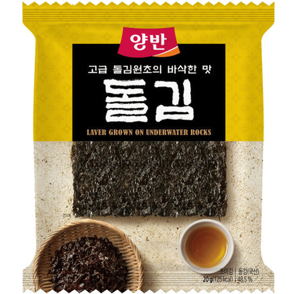 Dongwon Dolgim, Seaweed roasted seasoned 5 sheets