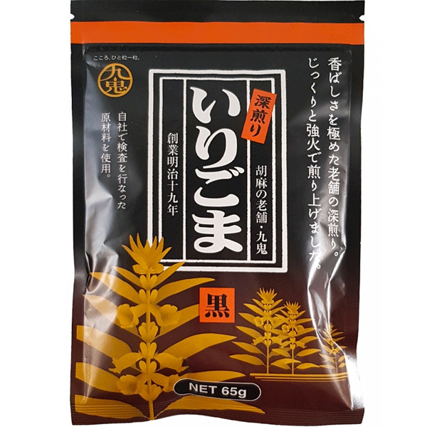 Kuki Roasted sesame, black, 65g