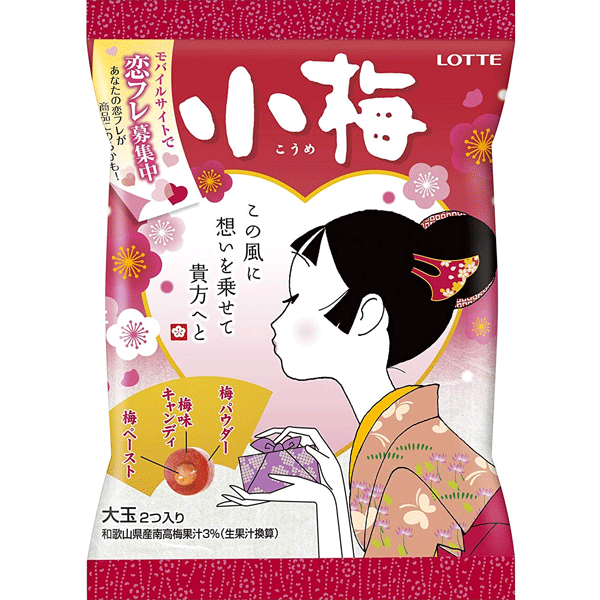 LOTTE Plum Boiled Sweets, 68g