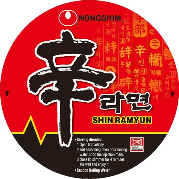 Image result for Korean Nongshim Shin Ramen Cup 65g
