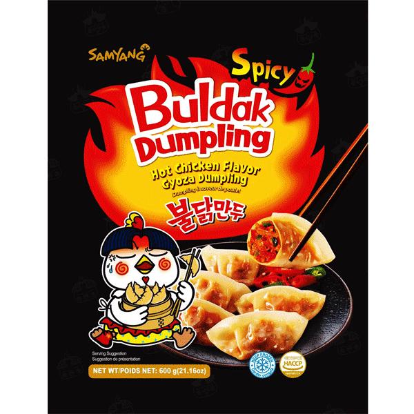 Samyang Buldak Super Spicy Gyoza Dumpling Mandu 600g - NikanKitchen (日韓台所)