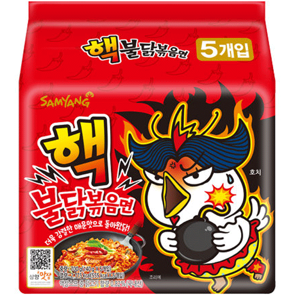 Samyang Hot Chicken Ramen (Extreme hot) Multi pack 5×140g