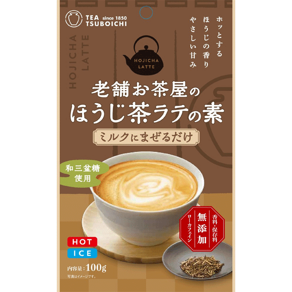 Tea Tsuboichi Hojicha Latte mix 70g