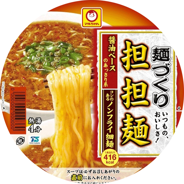 Toyo suisan Nicht-Fried Instantnudeln, Cup, 110g