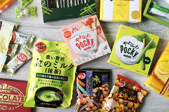 NikanKitchen Snack Box
